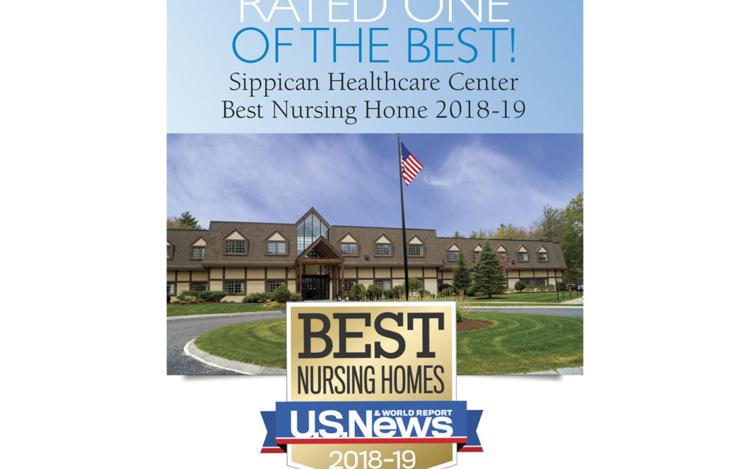 """Sippican Healthcare Center in Marion MA """"Best Nursing Home"""" (skilled nursing facility) award - U.S. News & World Report"""