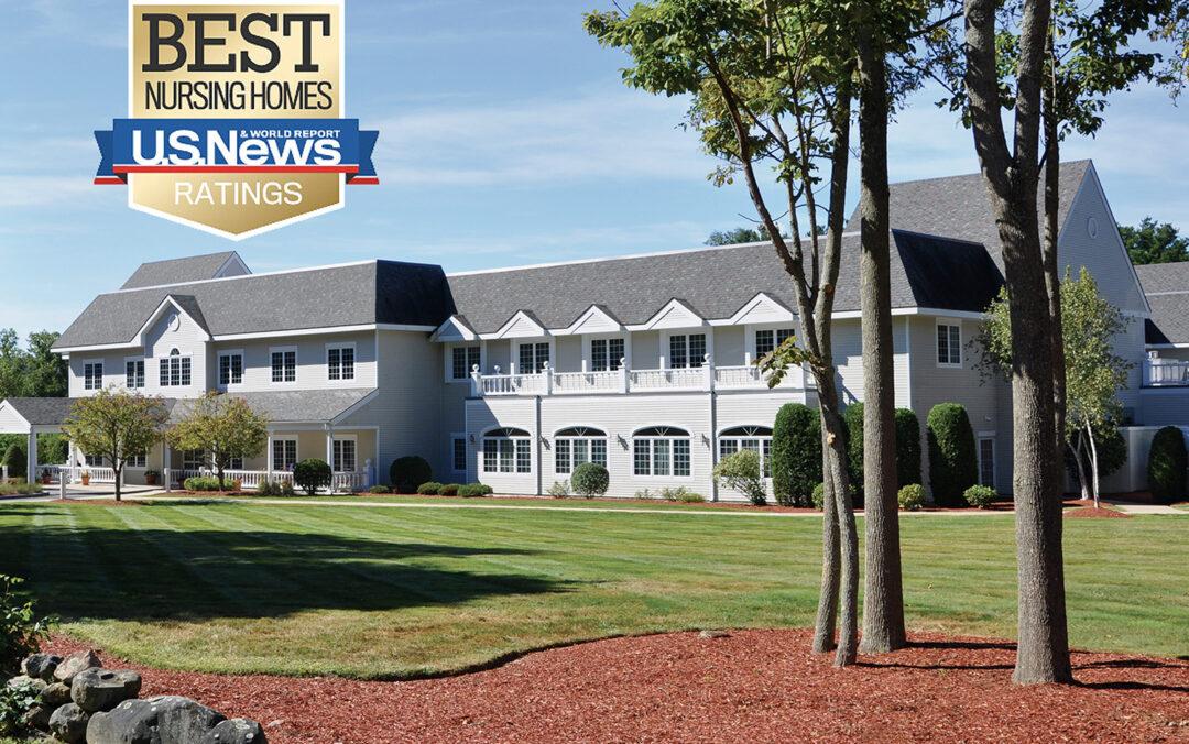 "Masconomet Healthcare Center ""Top Performer"" – U.S. News & World Report – Topsfield, MA – Whittier Health Network"